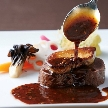 国際文化会館(International House of Japan):【VIPも味わった逸品】伝統と素材を生かした牛フィレ料理試食