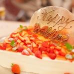 REALTA:REALTA自慢のウェディングケーキは美味しいと評判です!