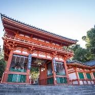 KOTOWA 京都 八坂(コトワ 京都 八坂):\神社式&本格和婚/京都で叶えるおもてなし婚◆神社紹介×試食