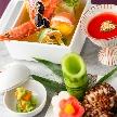 響 品川 (HIBIKI):【お料理重視の方◎】本格和食のフルコース無料試食付き