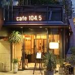 cafe104.5:お店の外観はコチラ☆