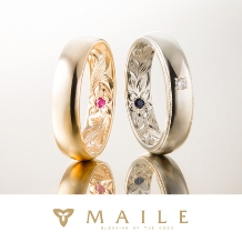 MAILE_Inside Engraved Ring / 内彫りリング