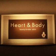 Heart&Bodyのブライダルエステ情報