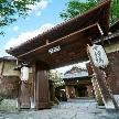 KOTOWA 京都 中村楼(コトワ 京都 中村楼):【少人数にも人気】大切な人をもてなすシンプル・貸切和婚相談会