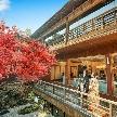 KOTOWA 京都 中村楼(コトワ 京都 中村楼):◆直近限定プラン登場◆アットホーム婚・和婚・少人数婚相談会