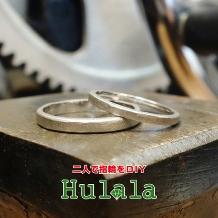 ATELIER Hu・lala_【5/30(水)までの限定企画】2時間で作れる本格的な鍛造指輪が3,500円!