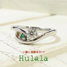 ATELIER Hu・lala_【想いを込めて婚約指輪】二人の誕生石をサイドストーンに☆