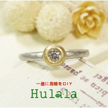 ATELIER Hu・lala_【想いを込めてDIY】ずっと愛したい...野に咲く小花のような婚約指輪