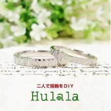 ATELIER Hu・lala_【小枝柄の槌目模様】作ったその日に持ち帰れる手作り鍛造指輪がペア88,000円~