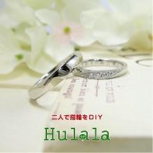 ATELIER Hu・lala:【二人で指輪をDIY】手描きしたお互いの世界観をレーザーマーキングで表現★