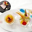 【フェア限定】豪華糸島フレンチ:7品ご試食をご用意