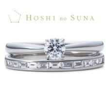 TOMIYA 高松店_おすすめ!【HOSHI no SUNA】☆サザンクロス☆