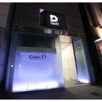 Gran-D (グランディー):Gran-D〈グランディー〉