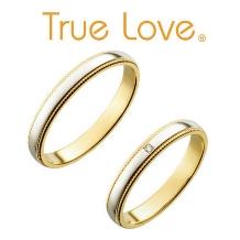 ジュレマスダ_【True Love】人気のコンビリング!ミルうちデザインが二人のこだわり!
