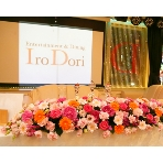 Wedding Partyhall IroDori(イロドリ):