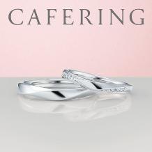 ジュエリー・ウォッチブティックIKEDAプラス:[CAFERING]指をキレイにみせる人気のロングセラー作品 ノエル