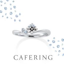 ジュエリー・ウォッチブティックIKEDAプラス:新作 希少なアイスブルーダイヤモンドのグラデーション【ローブドゥマリエ デュー】