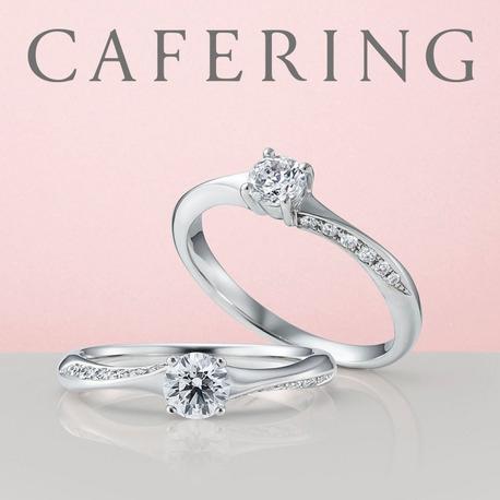 ジュエリー・ウォッチブティックIKEDAプラス:[CAFERING]繊細なラインにメレダイヤが流れるように輝く ノエルブラン