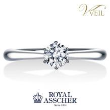 VEIL(ヴェール):【VEIL婚約指輪人気No.2】ロイヤル・アッシャー/正統な美しさは花嫁の憧れ