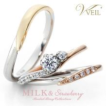 VEIL(ヴェール):【VEIL】ミルク&ストロベリー/全てをあなたと超えていくと決めたあの日から…