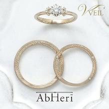 VEIL(ヴェール):【VEIL】アベリ/ダイヤが留められている様子は、たわわに実る果実をイメージ