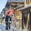 KOTOWA 奈良公園 Premium View:【古都で憧れ和風挙式】提携神社紹介&シェフ特製の豪華試食付き