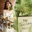 THE TENDER HOUSE(ザ テンダーハウス):【自宅・スマホでオンライン相談会】Webで会場見学&相談