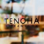 TENOHA & STYLE RESTAURANT: