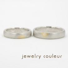 手づくり指輪工房 jewelry couleur(ジュエリークルール)_見えないおしゃれ!◆指輪の内側に紫陽花を_042