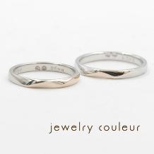 手づくり指輪工房 jewelry couleur(ジュエリークルール)_着け心地にこだわった軽やかなリング◆重ねると現れるクローバーの刻印_054