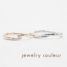 手づくり指輪工房 jewelry couleur(ジュエリークルール)_手をとりあうようなデザインの結婚指輪_085