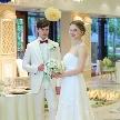 ウエコン神戸(WEDDING COMFORT ISLAND KOBE):【大人気!】リアル演出体験☆グランドフェア(特典付)