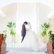 アンジェミエル:平日限定!【自己資金0円】で叶う結婚式相談会