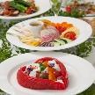 Wedding space hanami 表参道:ハートのカプレーゼは、女性にとっても人気です。