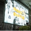 Wedding space hanami 表参道:120インチのスクリーンは迫力満点。