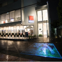 Wedding space hanami 表参道:プロジェクションマッピングでゲスト様をお出迎えいたします。