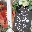 Wedding space hanami 表参道:ウェルカムボードをスタイリッシュにすることで会もより華やかに