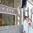 嘉ノ雅 茗渓館(かのびめいけいかん):【駅徒歩1分】アクセス重視の方必見!相談会