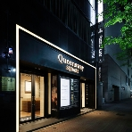 Queenswayブライダルサロン 銀座並木通り店