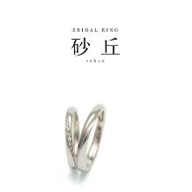 ATSUTA(アツタ)の婚約指輪&結婚指輪