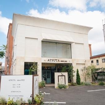 ATSUTA(アツタ):ATSUTA米子店