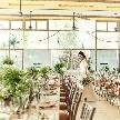 THINGS Aoyama Organic Garden.dth:【組数限定】一軒家貸切×ありのままのふたりで創る結婚式体感