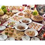 FunNY Wap:ピッツァやバーガーといったNYテイストの料理をご用意