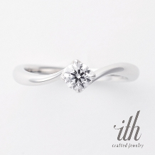 ith(イズ):ホルン / Horn