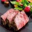 The Liverary(ザ ライヴラリー):【金曜限定】Quo¥5000★国産牛&魚介の贅沢食べ比べフェア