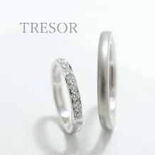 TRESOR(トレゾア)の婚約指輪&結婚指輪