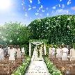 ラ・ブランシュ富山:☆リニューアル記念☆新ガーデンチャペル体験×豪華15大特典♪