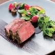 """ラ・ブランシュ富山:.:*お料理重視の方必見*:.プレミアム""""和牛""""フルコース試食"""