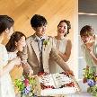 アートホテル旭川:【40名以下の結婚式をご検討の方へ】少人数ウエディング相談会