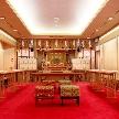 アートホテル旭川:【ギフト券5000円付】無料試食★和の結婚式フェア